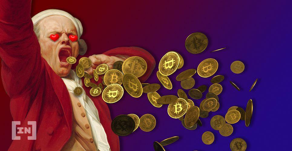 Биткоин даром: биржа Rakuten Wallet раздает монеты своим пользователям