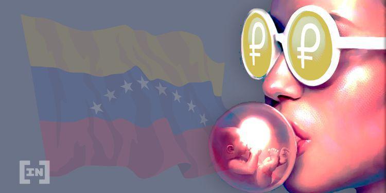 Венесуэльские торговцы терпят убытки из-за Petro