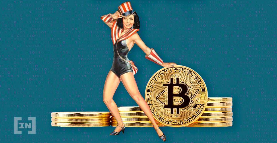 IDC Blockchain