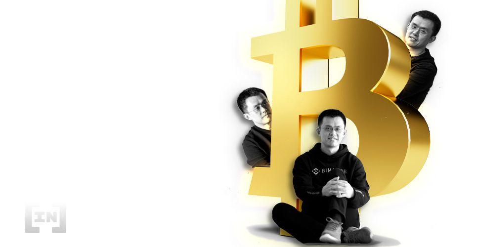 Binance сообщила об открытии счета в украинском банке IBOX