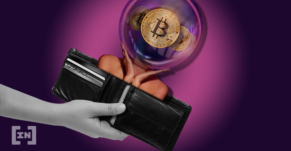 Bitcoin BTC Wallet