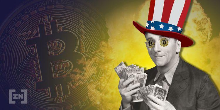 Американские политики собираются инвестировать в биткоин