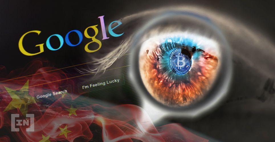 """Google признал MetaMask """"обманной услугой"""""""