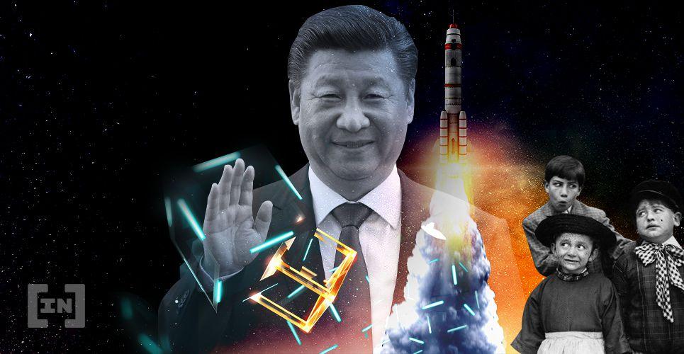 Китай использует блокчейн для слежки