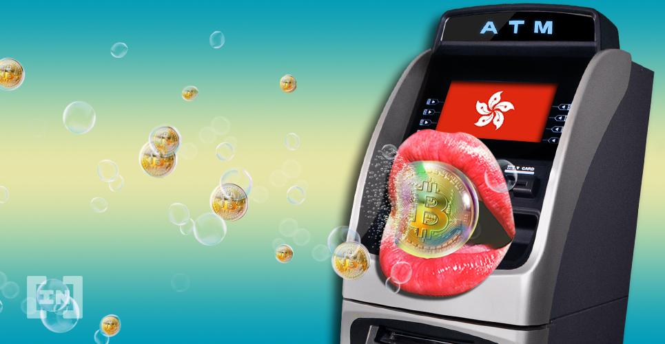 Hong Kong ATMs
