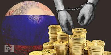 Верховный суд России признал токены активом