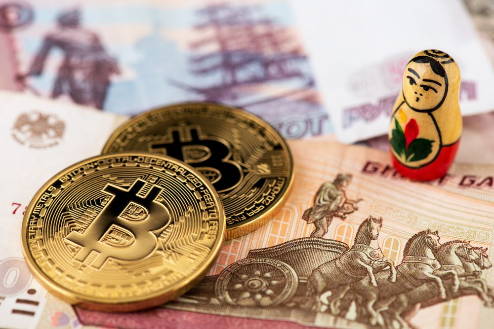 moeda bitcoin e notas