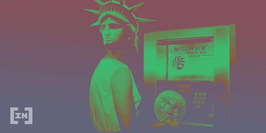 Америка собирается создать цифровой доллар
