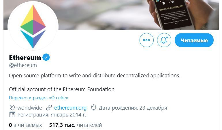 Twitter Ethereum
