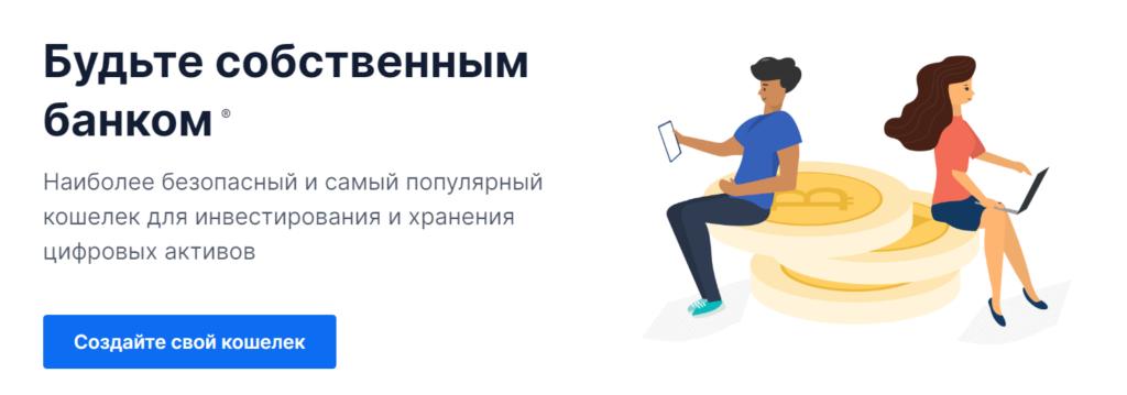 Скрин с сайта Blockchain.info