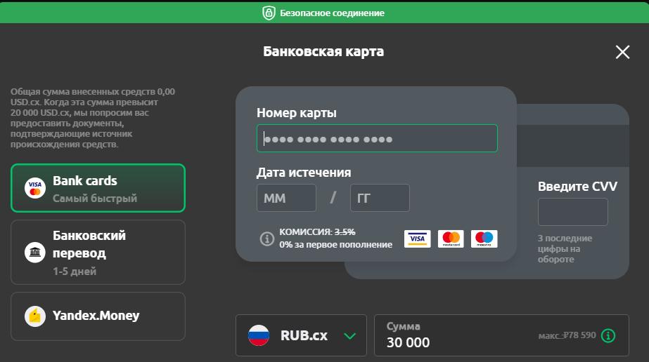 Информация о платформе с официального сайта Currency.com
