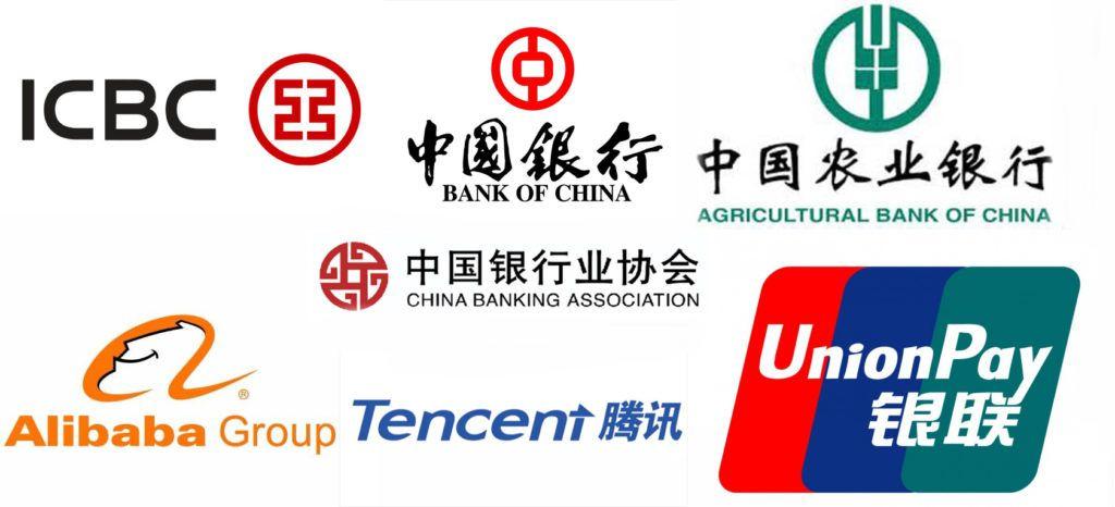 Представители рынка, которых китайский Центробанк может привлечь к распространению криптовалюты Китая
