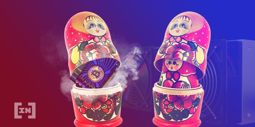 цифровой рубль в обход санкций