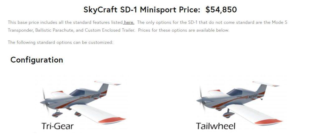 Данные с сайта SkyCraft