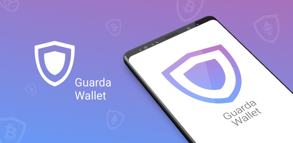 Интерфейс Guarda Wallet