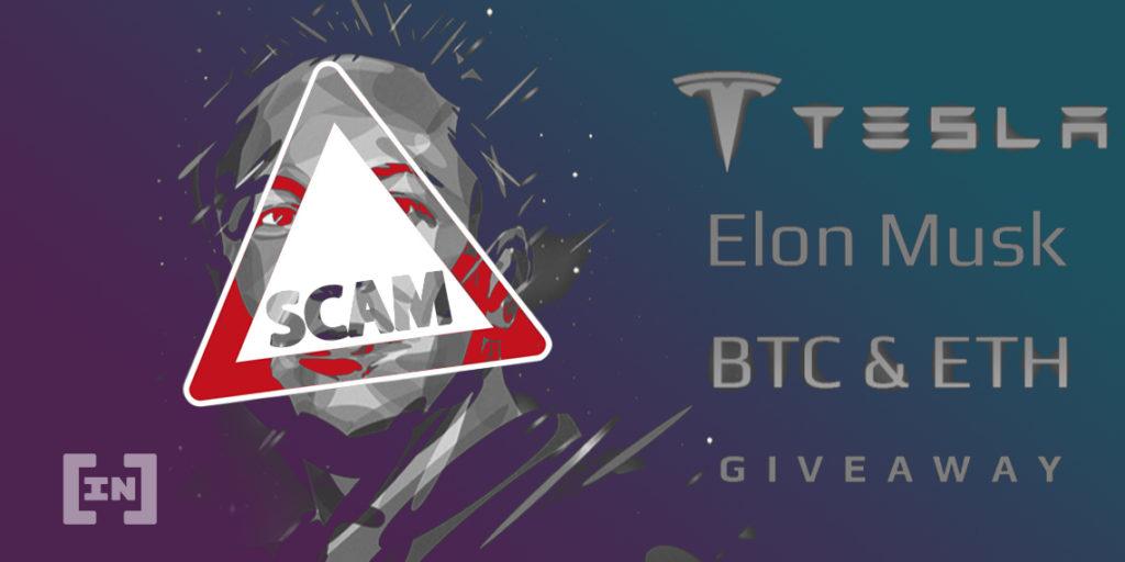 Илон Маск мошенничество биткоин