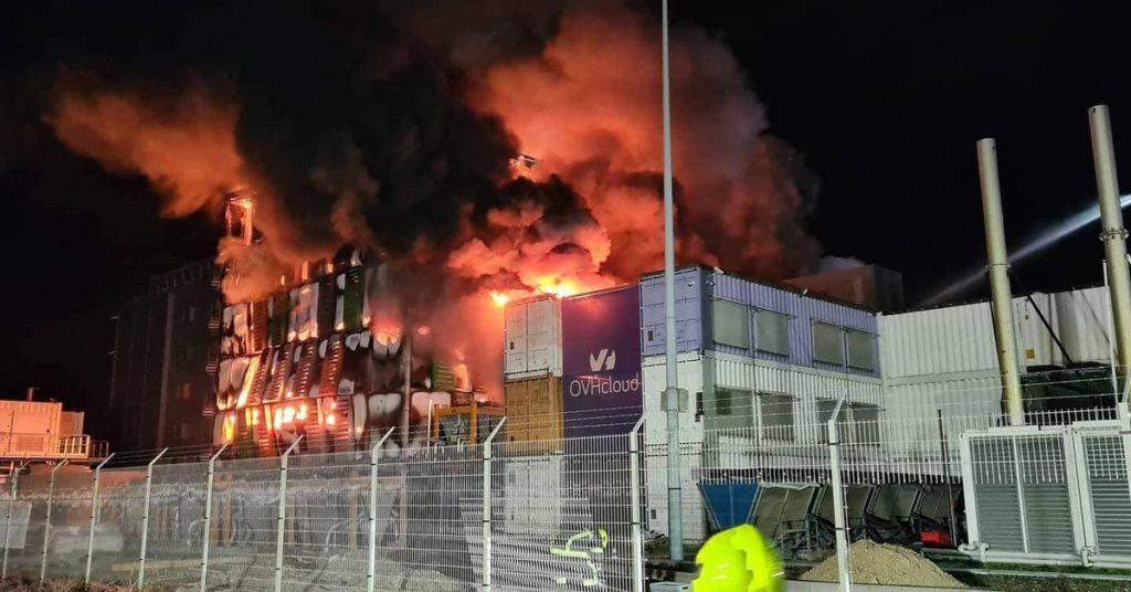 Пожар в дата-центре во Франции