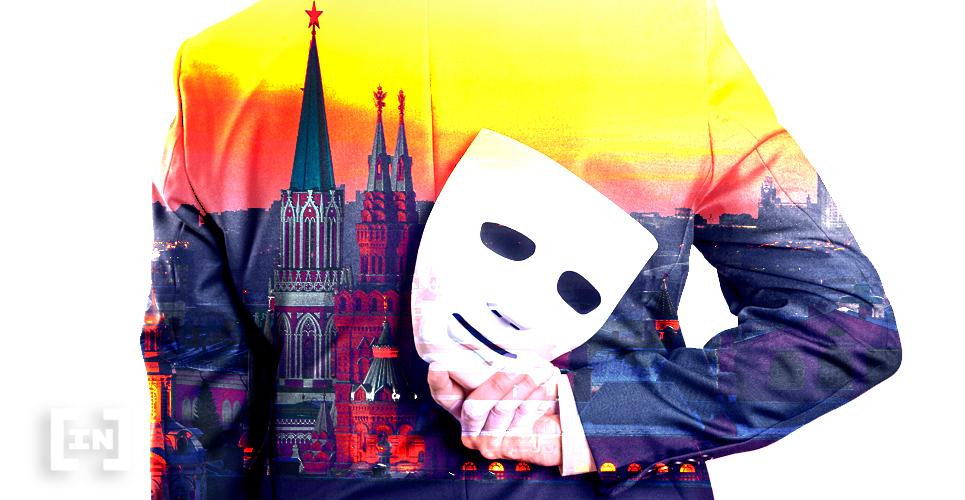 Россия банки