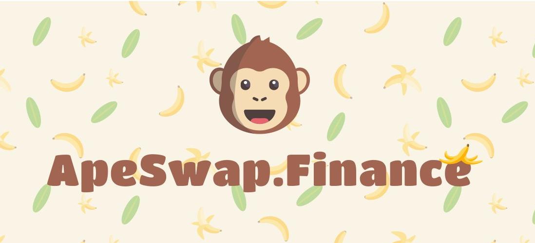 ApeSwap.Finance: децентрализованная биржа с огоньком