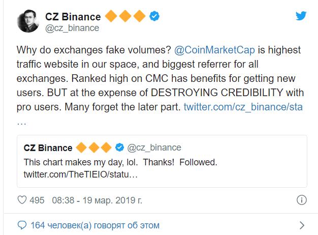Сообщение главы Binance