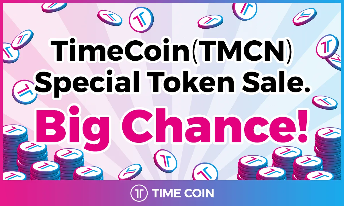 NFT и DeFi-проект TimeCoin (TMCN) объявляет продажу токенов