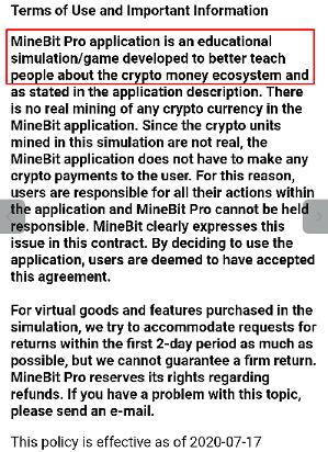 Фейковые приложения майнинга криптовалют