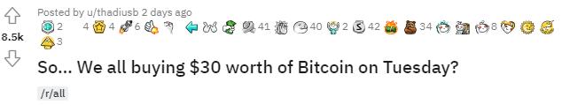 Reddit скупает биткоин