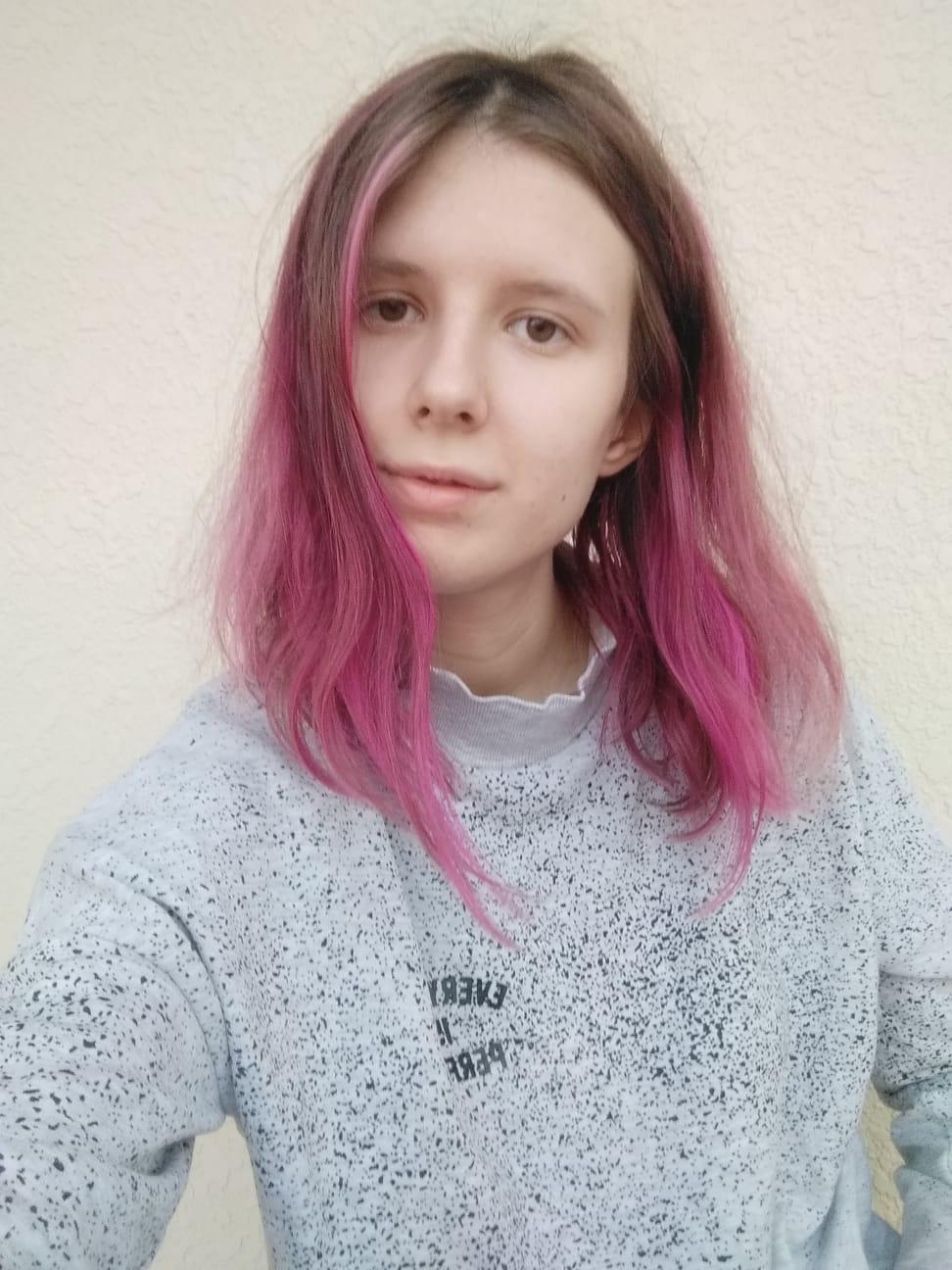 Диана Дорошук